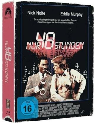 Nur 48 Stunden (1982) (Tape Edition, Limited Edition)