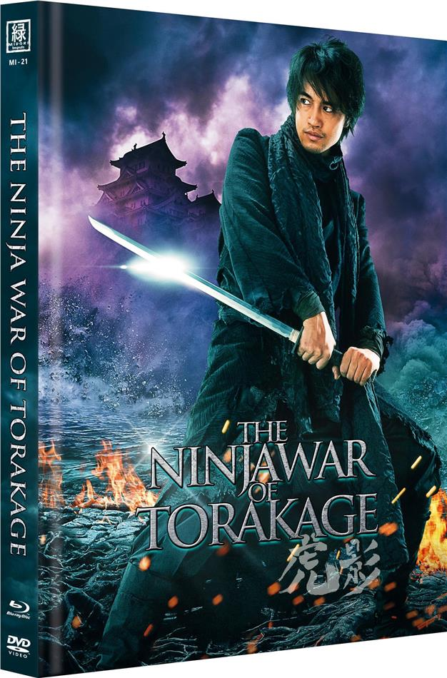 The Ninja War of Torakage (2014) (Cover A, Limited Edition, Mediabook, Blu-ray + DVD)