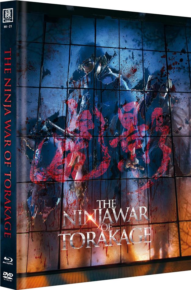 The Ninja War of Torakage (2014) (Cover B, Limited Edition, Mediabook, Blu-ray + DVD)