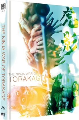 The Ninja War of Torakage (2014) (Cover C, Limited Edition, Mediabook, Blu-ray + DVD)