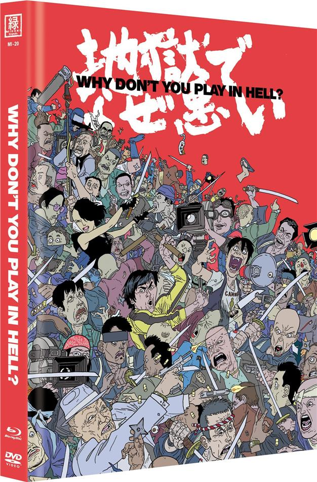 Why don't you play in hell? (2013) (Cover A, Limited Edition, Mediabook, Blu-ray + DVD)