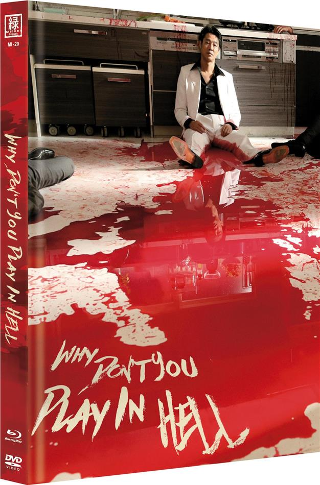 Why don't you play in hell? (2013) (Cover C, Limited Edition, Mediabook, Blu-ray + DVD)