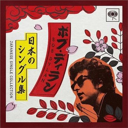 Bob Dylan - Japanese Singles Collection (Japan Edition, 2 CDs)