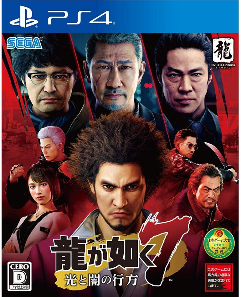Yakuza like a dragon (Japan Edition)
