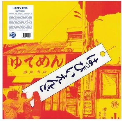 Happy End (J-Pop) - --- (2020 Reissue, LP)