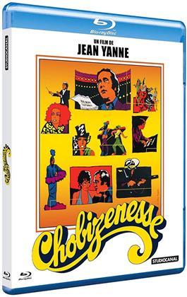 Chobizenesse (1975)