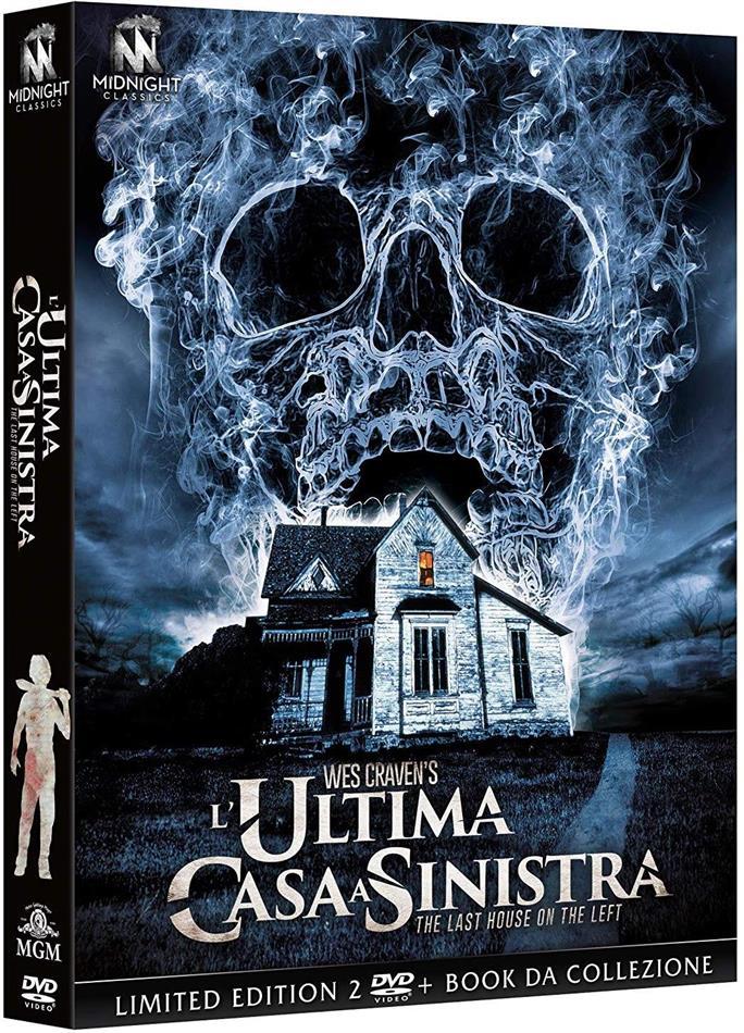 L'ultima casa a sinistra (1972) (Midnight Classics, Edizione Limitata, 2 DVD)
