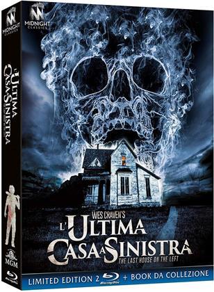 L'ultima casa a sinistra (1972) (Midnight Classics, Edizione Limitata, 2 Blu-ray)