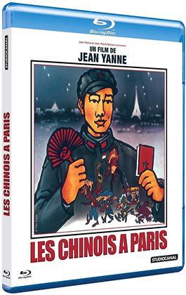 Les chinois à Paris (1974)