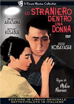 Lo straniero dentro una donna (1966) (D'Essai Movie Collection, n/b)