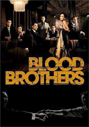 Blood Brothers (2007) (Neuauflage)