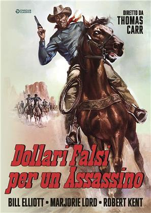 Dollari falsi per un assassino (1953) (Cineclub Classico, s/w)