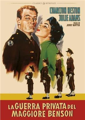 La guerra privata del Maggiore Benson (1955) (Riedizione)