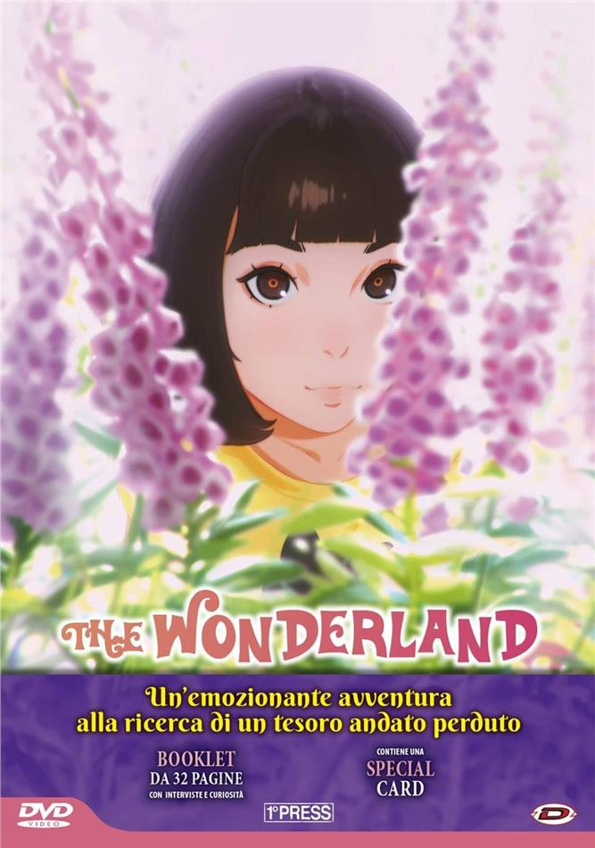 The Wonderland (2019) (First Press Limited Edition)