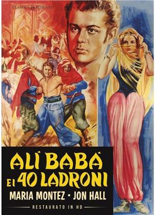 Alì Babà e i 40 ladroni (1944) (Classici Ritrovati, restaurato in HD)