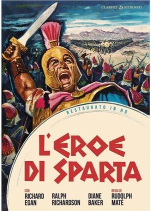 L'eroe di Sparta (1962) (Classici Ritrovati, restaurato in HD)