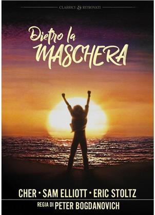 Dietro la maschera (1985) (Classici Ritrovati)
