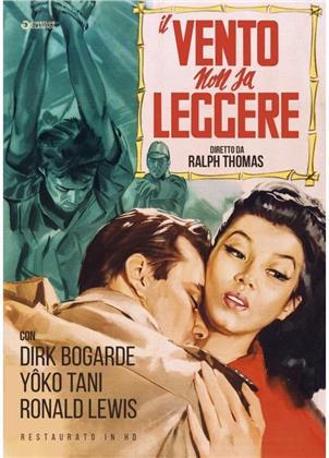 Il vento non sa leggere (1958) (Cineclub Classico, restaurato in HD)