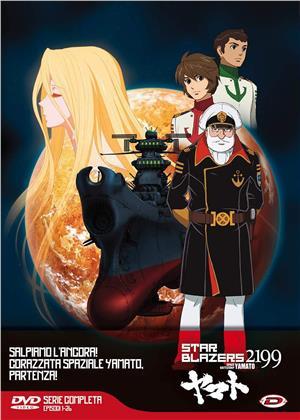 Star Blazers 2199 - Space Battleship Yamato - Box 1 - Serie completa (Neuauflage, 4 DVDs)