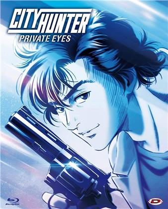 City Hunter - Private Eyes (2019) (First Press Limited Edition)