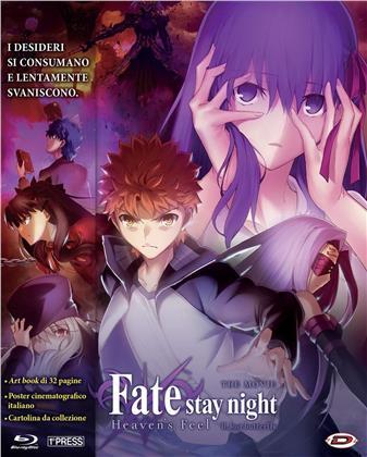 Fate/Stay Night: Heaven's Feel - Heaven's Feel II. Lost Butterfly (2018) (First Press Limited Edition)