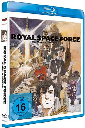 Royal Space Force - Wings of Honnêamise