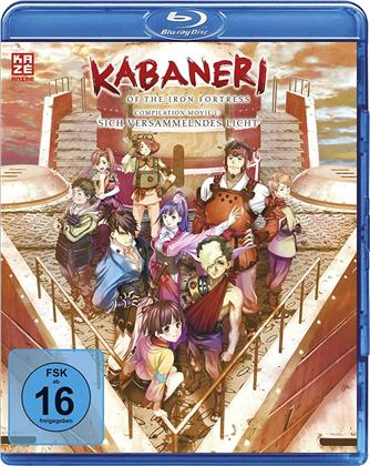 Kabaneri of the Iron Fortress - Compilation Movie 1 - Sich versammelndes Licht