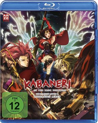 Kabaneri of the Iron Fortress - Compilation Movie 2 - Loderndes Leben