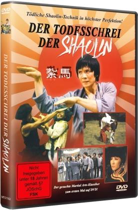 Der Todesschrei der Shaolin (1978)