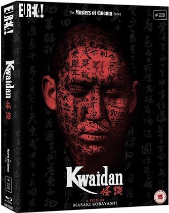 Kwaidan (1964) (Masters of Cinema)