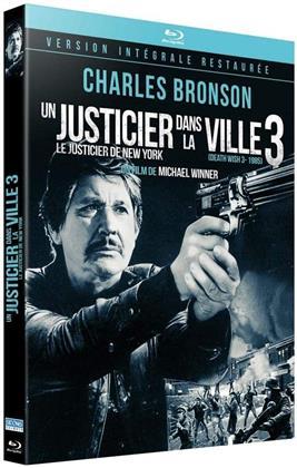 Un justicier dans la ville 3 - Le justicier de New York (1985)