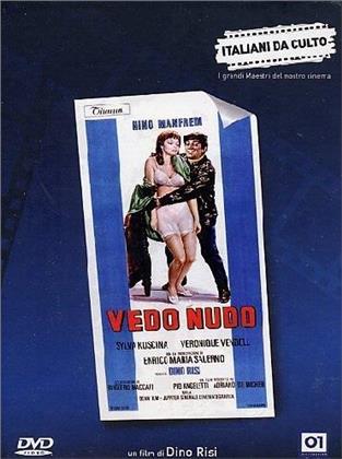 Vedo nudo (1969) (Italiani da culto)