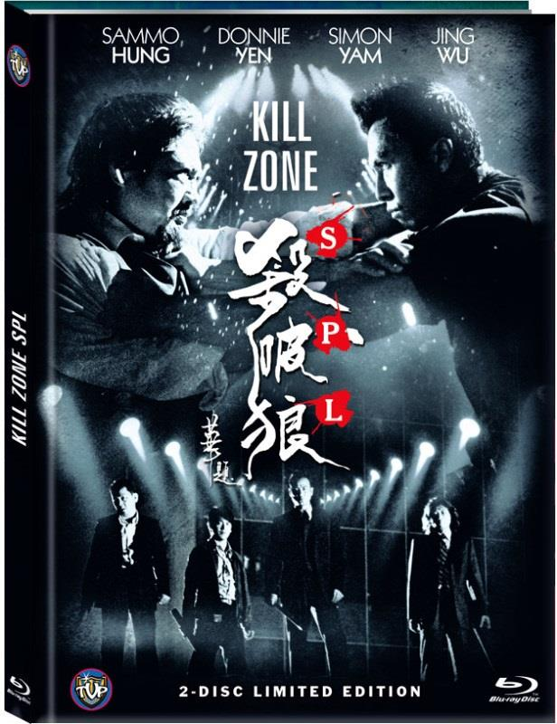 Kill Zone SPL (2005) (Cover A, Limited Edition, Mediabook, Blu-ray + DVD)