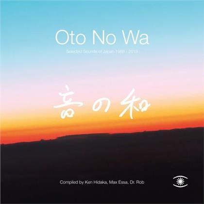 Oto No Wa (2 LPs)