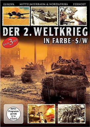 Der 2. Weltkrieg - Europa / Mittelmeerraum & Nordafrika / Fernost (3 DVDs)