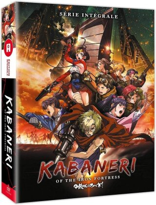 Kabaneri of the Iron Fortress - Série intégrale (2 DVD)