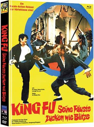 King Fu - Seine Fäuste zucken wie Blitze - Huang Fei Hong (1973) (Limited Edition, Mediabook, Blu-ray + DVD)