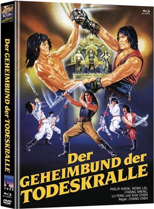 Der Geheimbund der Todeskralle (1980) (Limited Edition, Mediabook, Blu-ray + DVD)