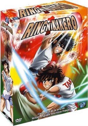 Ring Ni Kakero - L'intégrale de la série
