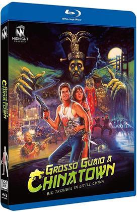 Grosso Guaio a Chinatown (1986) (Neuauflage)