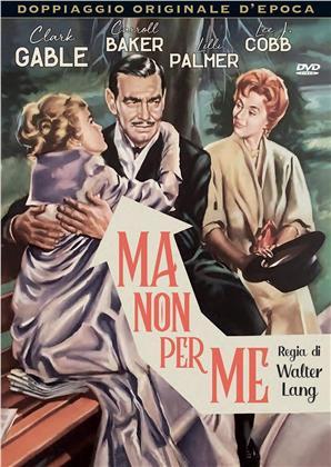 Ma non per me (1959) (Doppiaggio Originale D'epoca, s/w)