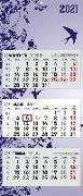 3-Monatskalender 2021 faltbar - Design