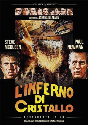 L'inferno di cristallo (1974) (Classici Ritrovati, restaurato in HD)