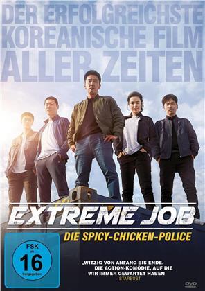 Extreme Job - Spicy-Chicken-Police (2019)