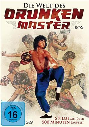 Die Welt des Drunken Master Box - 6 Filme (2 DVDs)
