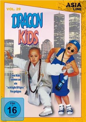 Dragon Kids (1995) (Asia Line, Limited Edition)