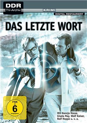 Das letzte Wort (1974) (DDR TV-Archiv)