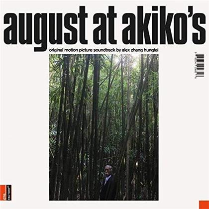 Alex Zhang Hungtai - August At Akiko's - OST (LP)