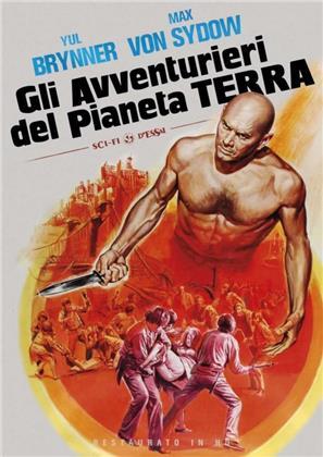 Gli avventurieri del pianeta Terra (1975) (Sci-Fi d'Essai, restaurato in HD)