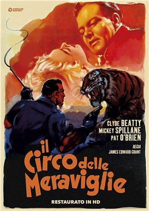 Il circo delle meraviglie (1954) (Cineclub Mistery, restaurato in HD, s/w)